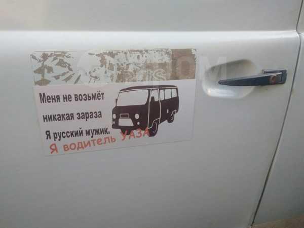 УАЗ Буханка, 2006 год, 150 000 руб.