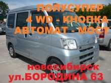 Новосибирск Hijet 2016