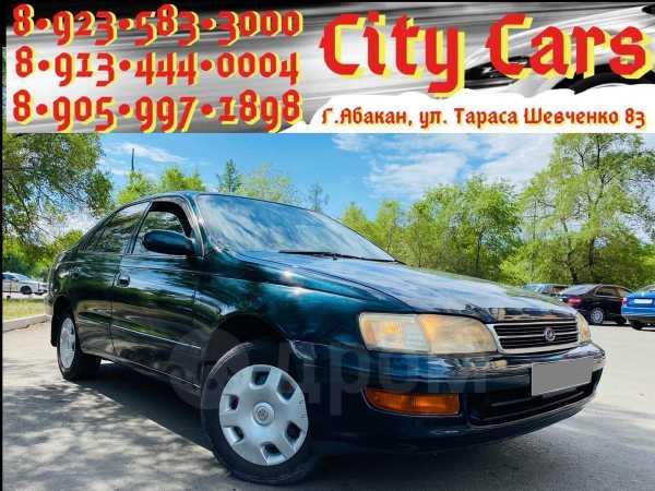 Toyota Corona, 1993 год, 199 000 руб.