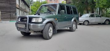 Новосибирск Galloper 2001