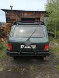 Лада 4x4 2131 Нива, 2012 год, 320 000 руб.