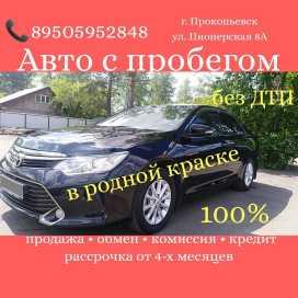 Прокопьевск Toyota Camry 2015