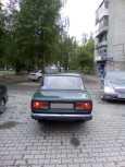 Лада 2107, 1999 год, 34 000 руб.