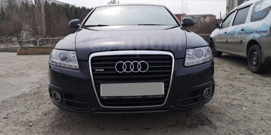 Audi A6, 2010 год, 745 000 руб.