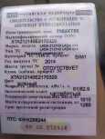 Лада 4x4 2121 Нива, 2014 год, 319 999 руб.