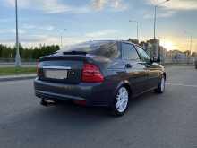 Екатеринбург Приора 2014