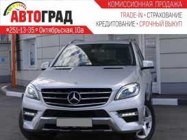 Красноярск M-Class 2013
