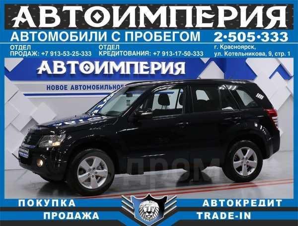 Suzuki Grand Vitara, 2008 год, 653 000 руб.
