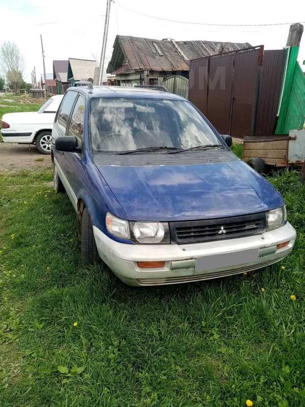 Mitsubishi RVR, 1993 год, 40 000 руб.