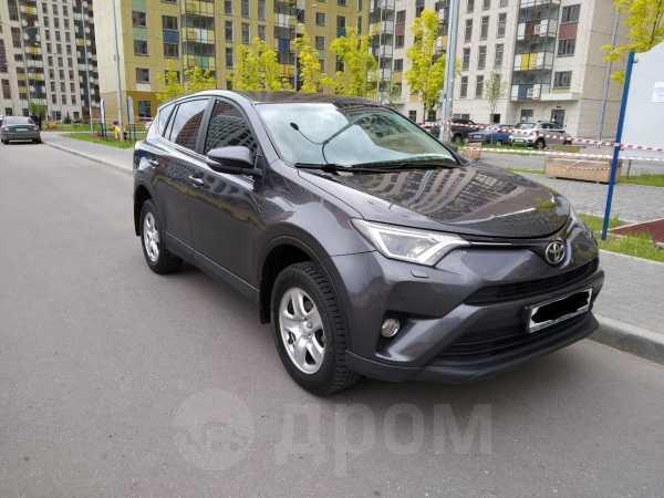 Toyota RAV4, 2016 год, 1 280 000 руб.