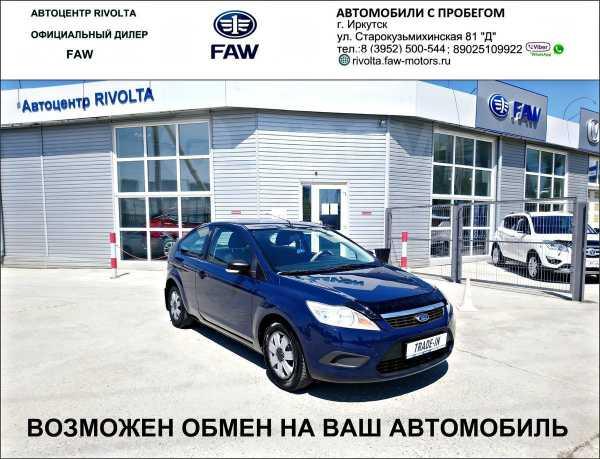 Ford Focus, 2009 год, 299 900 руб.
