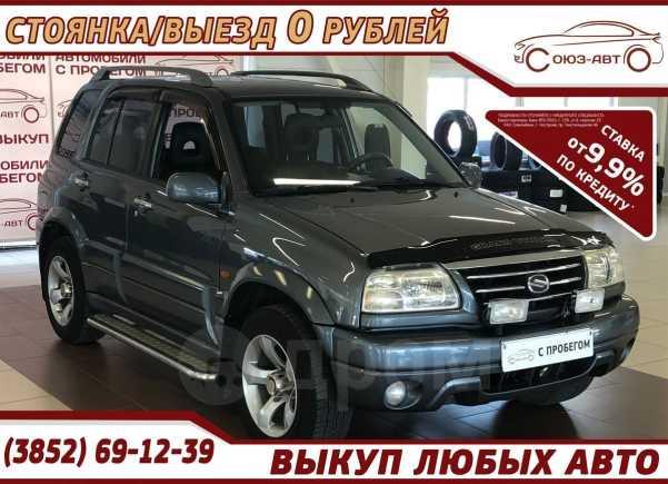 Suzuki Grand Vitara, 2004 год, 515 000 руб.