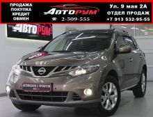 Красноярск Nissan Murano 2013