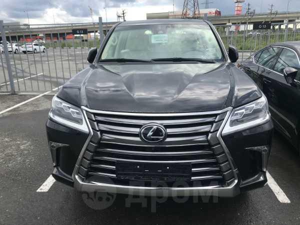 Lexus LX450d, 2020 год, 7 305 000 руб.