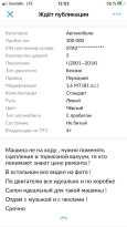 Лада 2114 Самара, 2007 год, 50 000 руб.