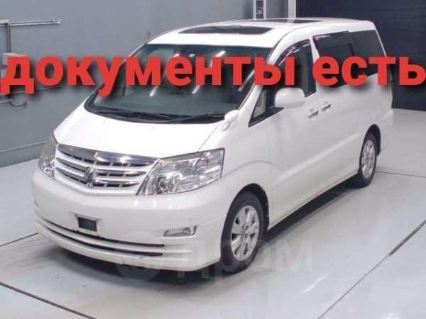 Toyota Alphard, 2005 год, 325 000 руб.