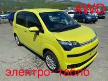 Владивосток Toyota Spade 2016