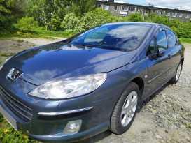 Первоуральск 407 2006