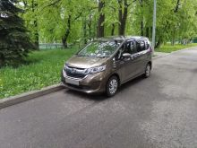 Ярославль Honda Freed+ 2017
