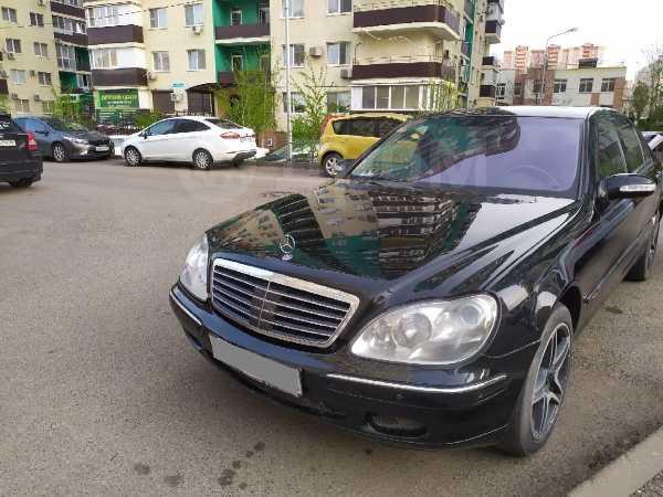 Mercedes-Benz S-Class, 2003 год, 375 000 руб.