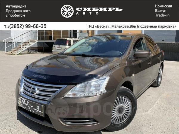 Nissan Sentra, 2015 год, 635 000 руб.