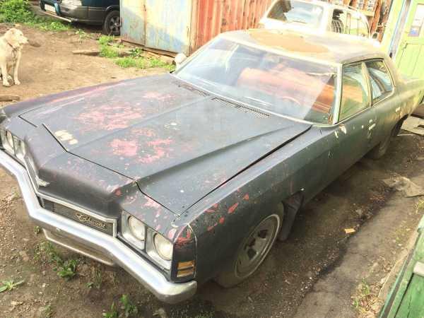 Chevrolet Impala, 1971 год, 1 000 000 руб.