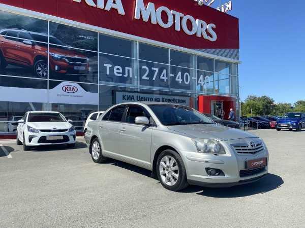 Toyota Avensis, 2007 год, 599 000 руб.