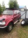 Toyota Land Cruiser, 1997 год, 440 000 руб.