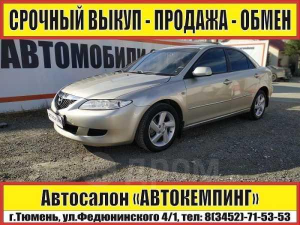 Mazda Mazda6, 2005 год, 317 000 руб.