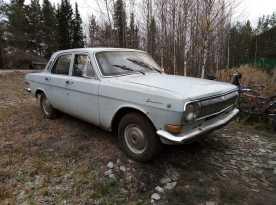 Ижма ГАЗ 24 Волга 1973