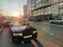 Москва Chaser 1992