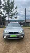 Subaru Legacy Lancaster, 2002 год, 320 000 руб.