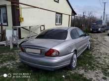 Новороссийск X-Type 2007