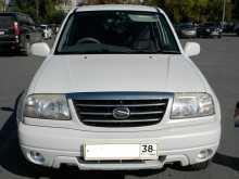 Чик Grand Escudo 2001