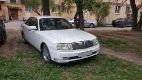 Екатеринбург Cedric 2001
