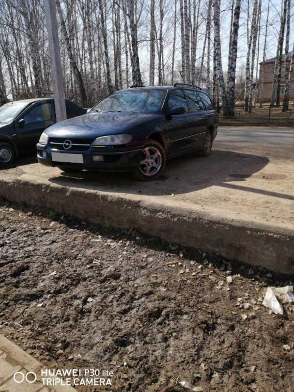 Opel Omega, 1998 год, 150 000 руб.
