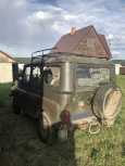 УАЗ 469, 1999 год, 230 000 руб.
