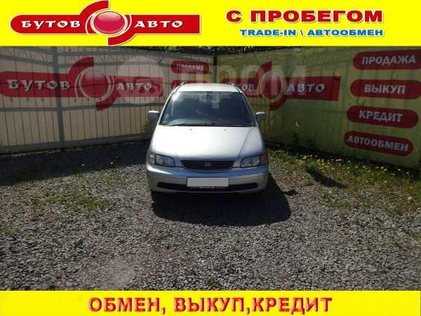 Honda Odyssey, 1996 год, 259 000 руб.
