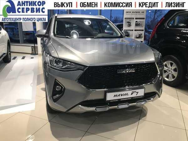 Haval F7, 2020 год, 1 399 000 руб.