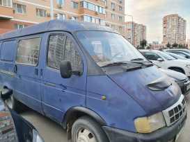Краснодар Россия и СНГ 2000