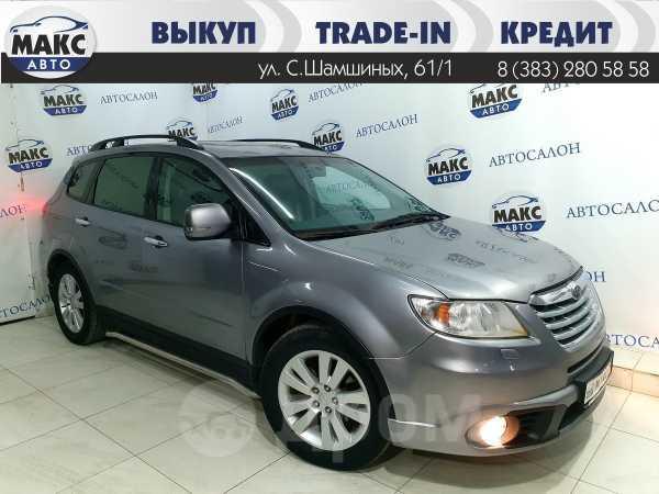 Subaru Tribeca, 2008 год, 655 000 руб.