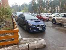 Иркутск Levorg 2015