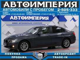 Красноярск 3-Series 2013