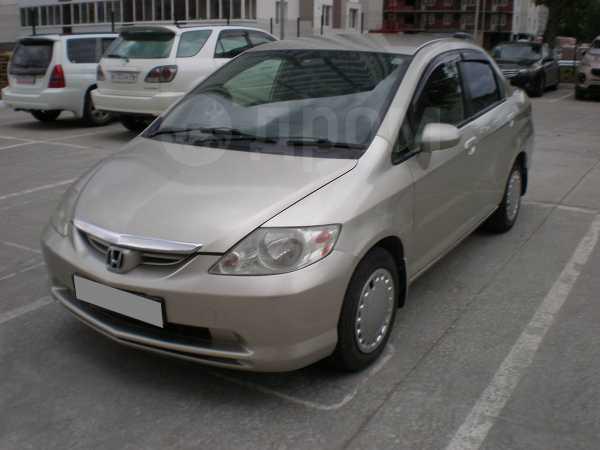 Honda Fit Aria, 2005 год, 235 000 руб.