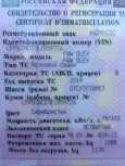 FAW Oley, 2014 год, 350 000 руб.