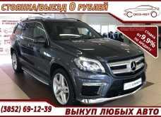 Барнаул GL-Class 2013