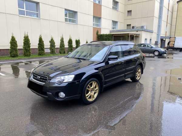 Subaru Outback, 2006 год, 525 000 руб.