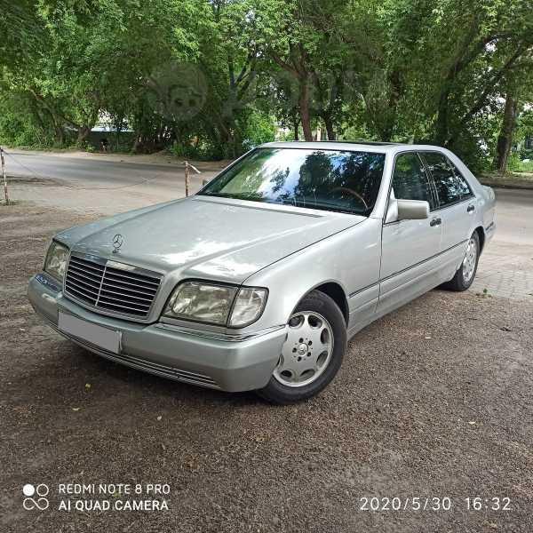 Mercedes-Benz S-Class, 1994 год, 250 000 руб.
