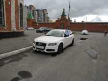 Москва A4 2009