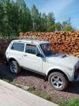 Лада 4x4 2121 Нива, 1998 год, 180 000 руб.